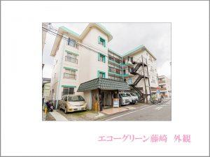 エコーグリーン藤崎104号室OR用