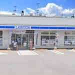 ローソン東寺尾1丁目店270m(周辺)