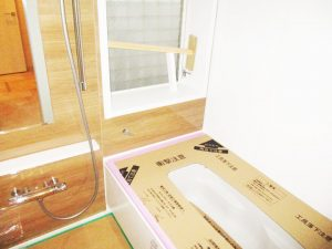 0524洋光台6丁目浴室