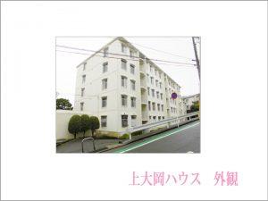上大岡ハウス401号室OR