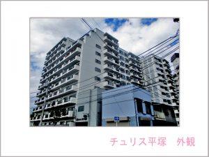 チュリス平塚906号室OR用