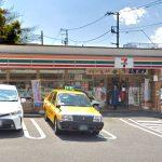 セブンイレブン横浜鶴見東寺尾3丁目店550m(周辺)