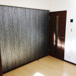 エンゼルハイム鶴見第8 105号室ダイニングキッチン