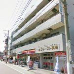 モアステージ横浜大口【リノベーションプラン付き】